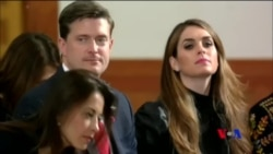 川普的白宮助手希克斯接受國會質詢 (粵語)