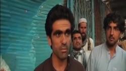 阿富汗首都炸彈爆炸 死傷百餘