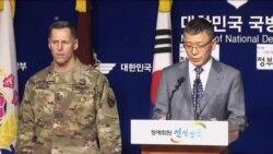 Washington y Seúl analizan respuesta contra Pyongyang