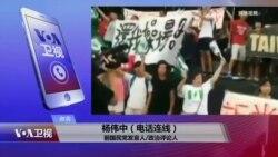 VOA连线(杨伟中):《中国新歌声》在台演出起风波 引爆统独之争?