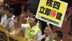 台灣立法院因核四議題爆發肢體衝突