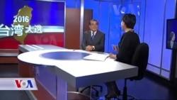 美国学者:台湾选举是民主的胜利