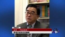 VOA连线:北京封杀香港公投只会引起反效果