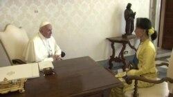 Aung San Suu Kyi rencontre le pape François au Vatican (vidéo)