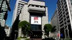 2014-11-04 美國之音視頻新聞: 日本股市上揚