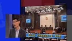 世界媒体看中国:越看越奇怪