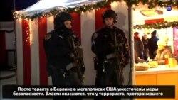 Новости США за 60 секунд. 20 декабря 2016 года