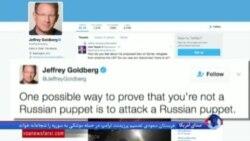 نگاهی به بازتاب حمله آمریکا در فضای مجازی در گزارش روزیتا ایراندوست