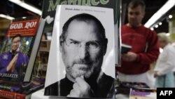 Айзексон: «Стів Джобс зовсім не був зразком для наслідування»
