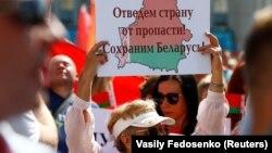 Pristalice Aleksandra Lukašenka u Minsku