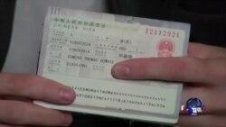 时事大家谈:VOA 有问必答:美中互惠签证