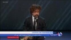 درخشش دوباره سریال «بازی تاج و تخت» در مراسم اهدای جوایز امی