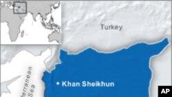 ဆီးရီးယားစစ္တပ္ စီးနင္းႏွိပ္ကြပ္မႈ ၅၃ ဦးေသဆံုး