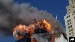 2011년 9월 11일 세계무역센터 테러 당시