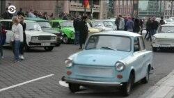 Годовщину падения Берлинской стены отпраздновали парадом «Трабантов»