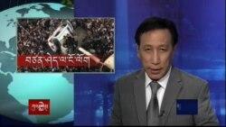 Kunleng News Apr 23, 2014