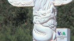 Çinin sonuncu imperatoru
