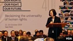 台湾总统蔡英文出席国际人权联盟第40届大会并发表演讲。(美国之音齐勇明拍摄)