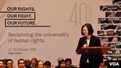 台灣總統蔡英文出席國際人權聯盟第40屆大會並發表演講。(美國之音齊勇明拍攝)