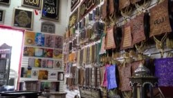 Susah Nggak Ya: Berburu Barang Kebutuhan Muslim