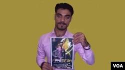Jahanzaib Awan