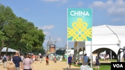 Images from the Smithsonian Folklife Festival 2014
