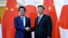 """日媒:日政府拒参加批评中国""""港版国安法""""国际联合声明"""