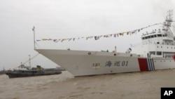 Foto de archivo del patrullero chino Haixun 01 que habría detectado señales de una caja negra.