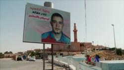 利比亚少数民族乘革命东风要求平等