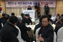 [인터뷰 오디오 듣기] 일천만이산가족위원회 이상철 위원장