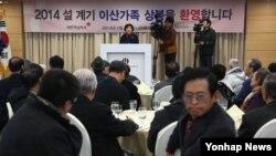 19일 강원도 속초 한화콘도에서 이산가족 상봉 대상자들이 대한적십자사로부터 방북교육을 받고 있다.