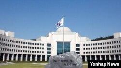 한국 국가정보원 건물. (자료사진)
