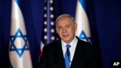 بینیامین نتنیاهو امریکا ته د اسراییلو په پلوي په یوې غونډې کې د گډون لپاره راغلی و