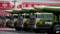 Tên lửa đạn đạo DF-26 được trưng bày trong buổi diễu hành ở Bắc Kinh kỷ niệm 70 năm kết thúc Chiến tranh thế giới thứ hai.