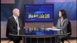 """台湾大选-""""台湾共识""""与来两岸关系"""