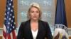آمریکا: اطلاعات موثقی از تلاش روسیه و سوریه برای «پاکسازی» دوما داریم