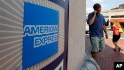 La compañía todavía no ha anunciado cuándo comenzará a operar en Cuba.