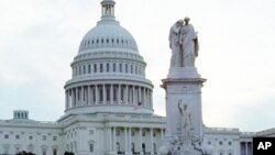 Siège du Congrès à Washington DC