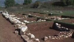 Qyteti Antik i Antigonese