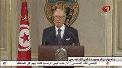 Tunisia Attact