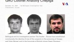 Noviçok şübhəlisinin əslində Rusiya polkovniki Çepiqa olduğu bildirilir
