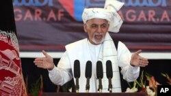 Presiden Ashraf Ghani akan menjadi tuan rumah konferensi internasional perdamaian Afghanistan hari Selasa (6/6).