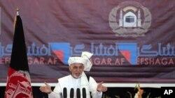 Rais Ashraf Ghani