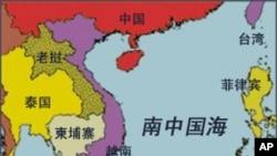北京不认为美国该参与南中国海的领土争端
