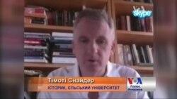 Вcесвітньо відомий історик радить Україні не цензурувати минуле. Відео