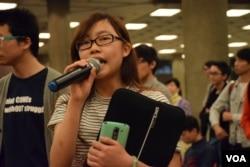 香港大学退联关注组发言人陈颖琪。(美国之音汤惠芸摄)