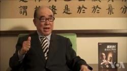 郝柏村等多人谈张学良为何拒访中国大陆