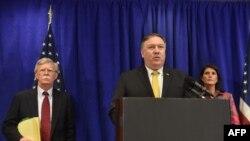 Ngoại trưởng Mỹ Mike Pompeo phát biểu tại một cuộc họp báo ở New York ngày 24/9/2018.