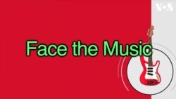 «Английский за минуту»: face the music