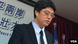 台湾新政府行政院陆委会副主委邱垂正(资料照片)